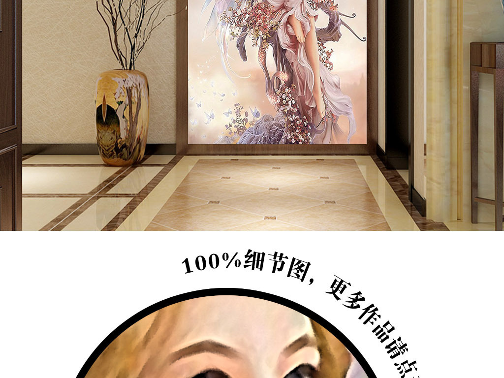 中式北欧美式欧美现代家居室内客厅玻璃水彩水彩画图片唯美奢华手绘