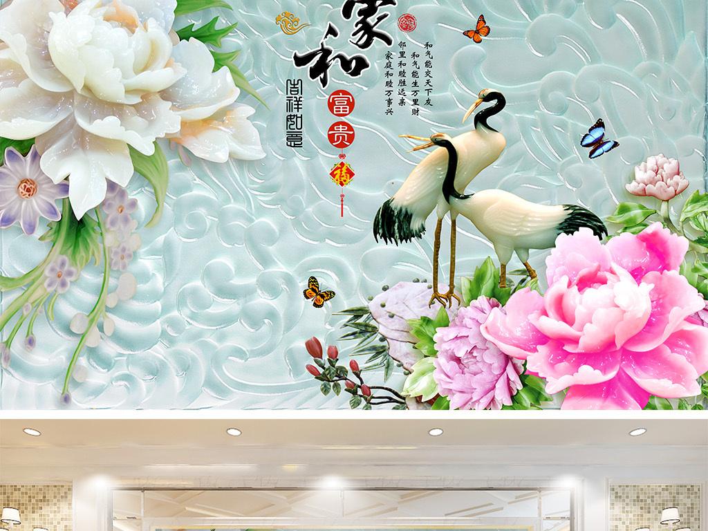 玉雕仙鹤牡丹家和富贵电视背景