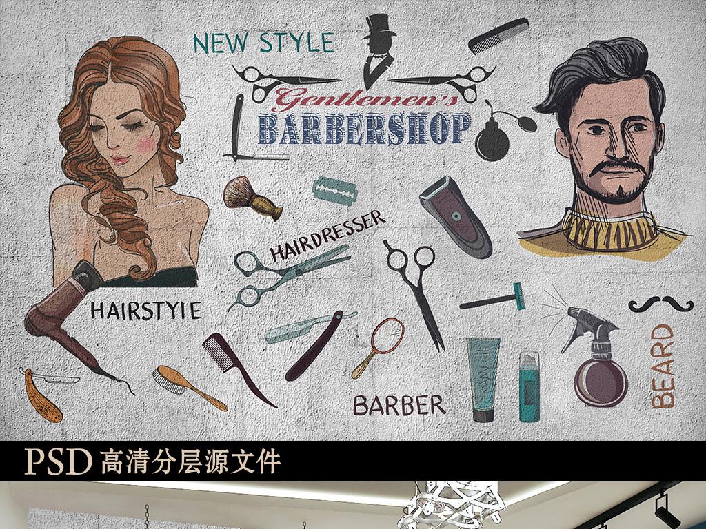 欧美理发店美容店背景墙背景画