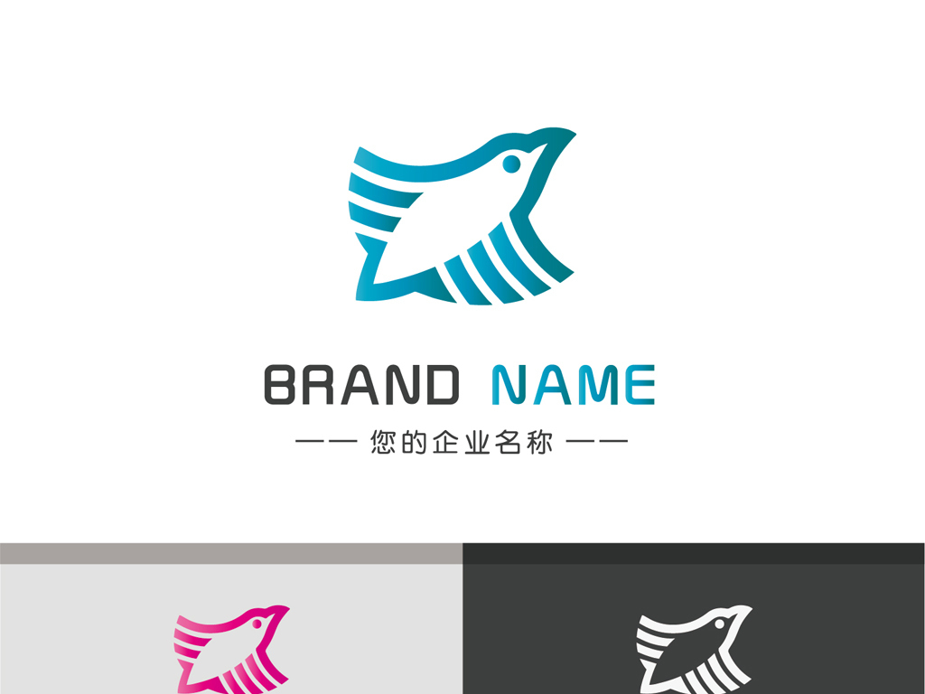可爱手绘飞鱼logo小鱼翅膀简约标志设计