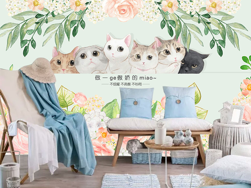 手绘简约猫咪花卉背景墙