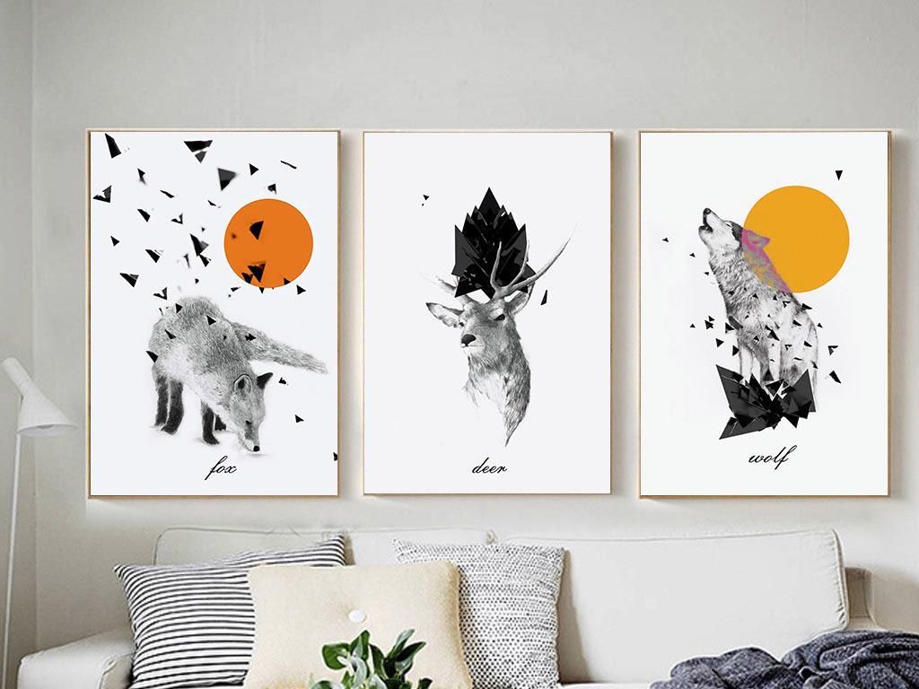 清新 3D 复古 怀旧 沙发 卧室 壁画 壁纸 抽象 卡通 狼 鹿 狐狸 手绘 素描 线条 麋鹿 鹿头 宠物 厨房装饰画 装饰画 北欧装饰画 北欧风格 动物 动物装饰画 北欧风格装饰画 手绘动物 手绘装饰画 装饰画北欧 风格 装饰画动物