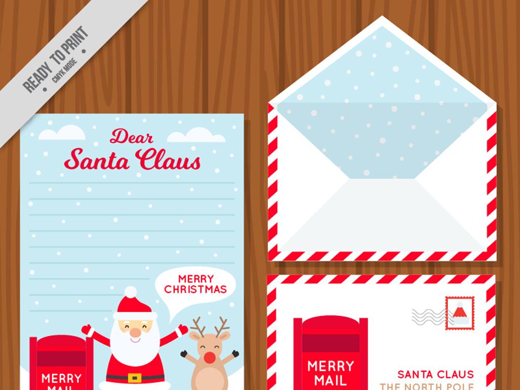 eps)圣诞信件模板圣诞信纸设计圣诞邮件模板圣诞节信封设计圣诞贺卡图片