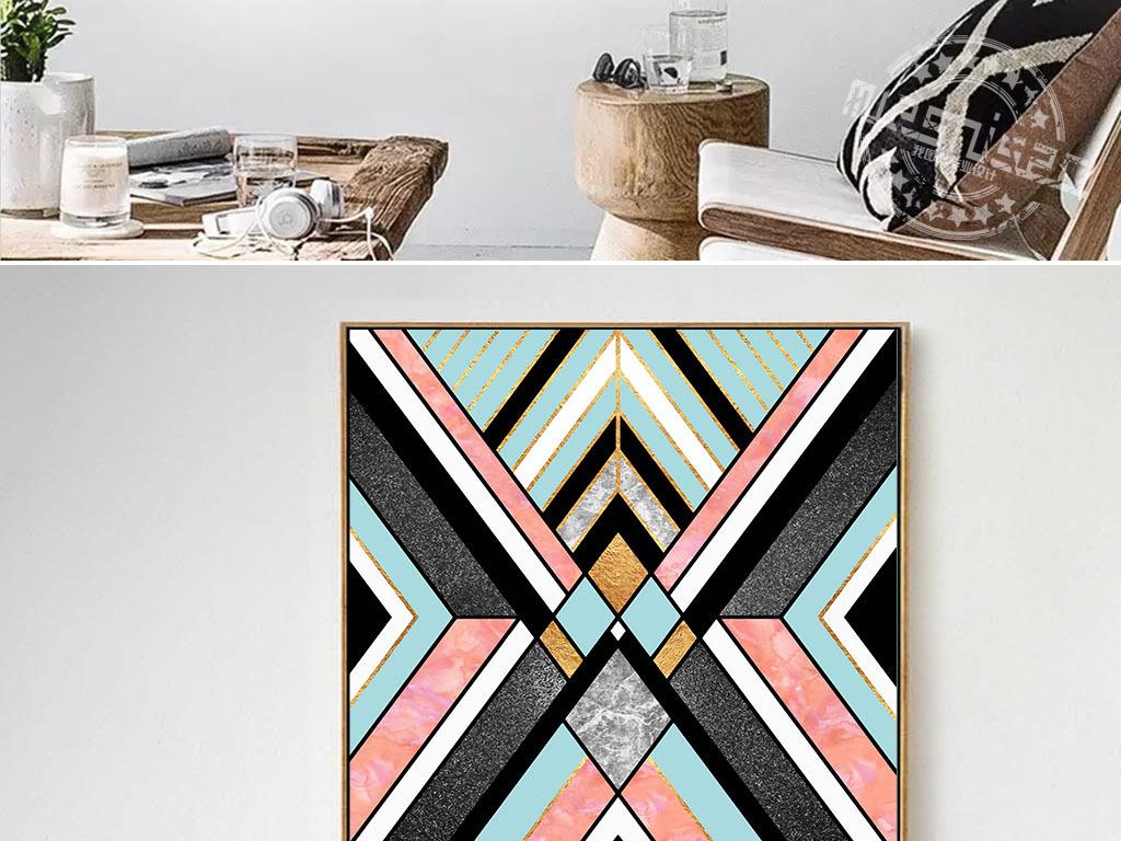 背景墙|装饰画 无框画 抽象图案无框画 > 北欧抽象几何色块无框画装饰图片
