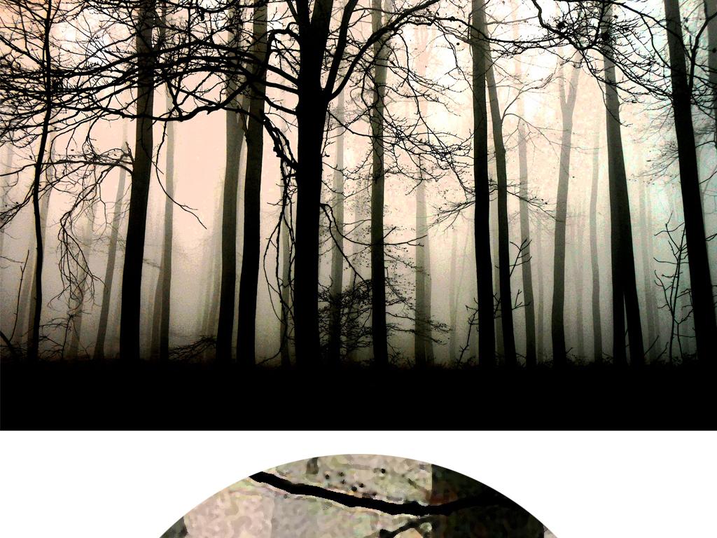 复古怀旧黑白森林意境画电视背景墙
