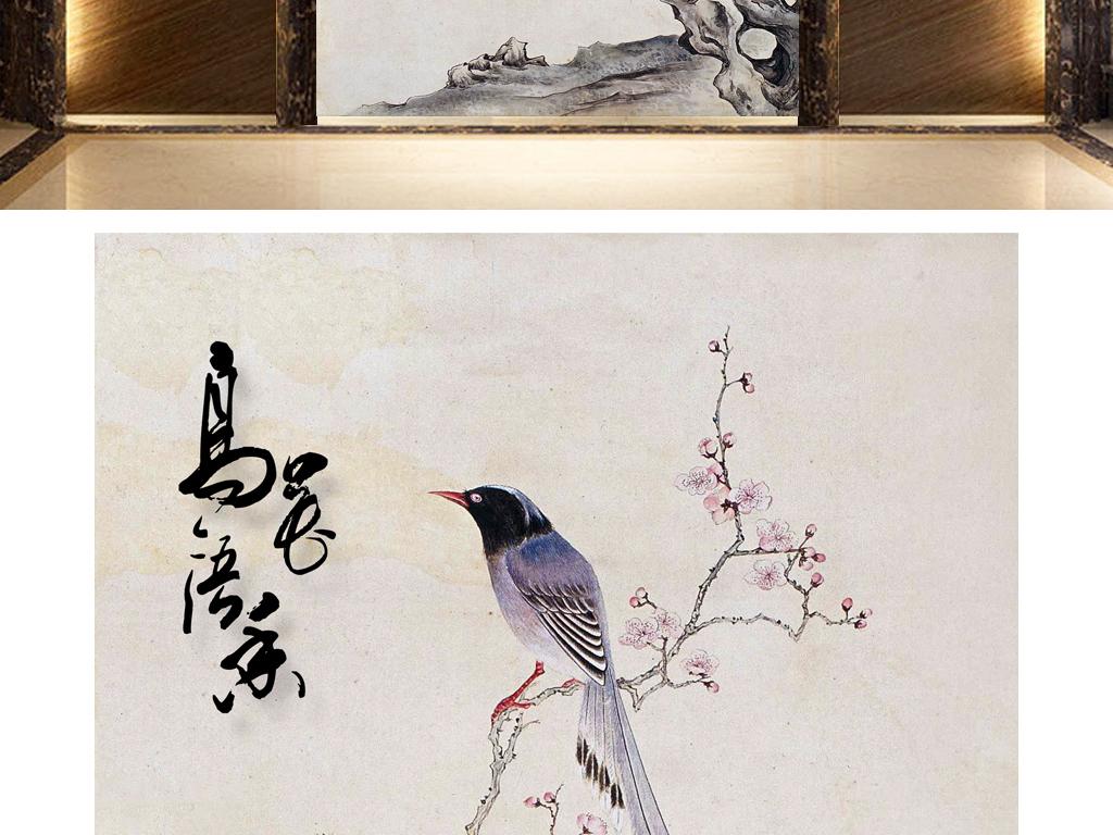 鸟语花香手绘花鸟图玄关背景墙
