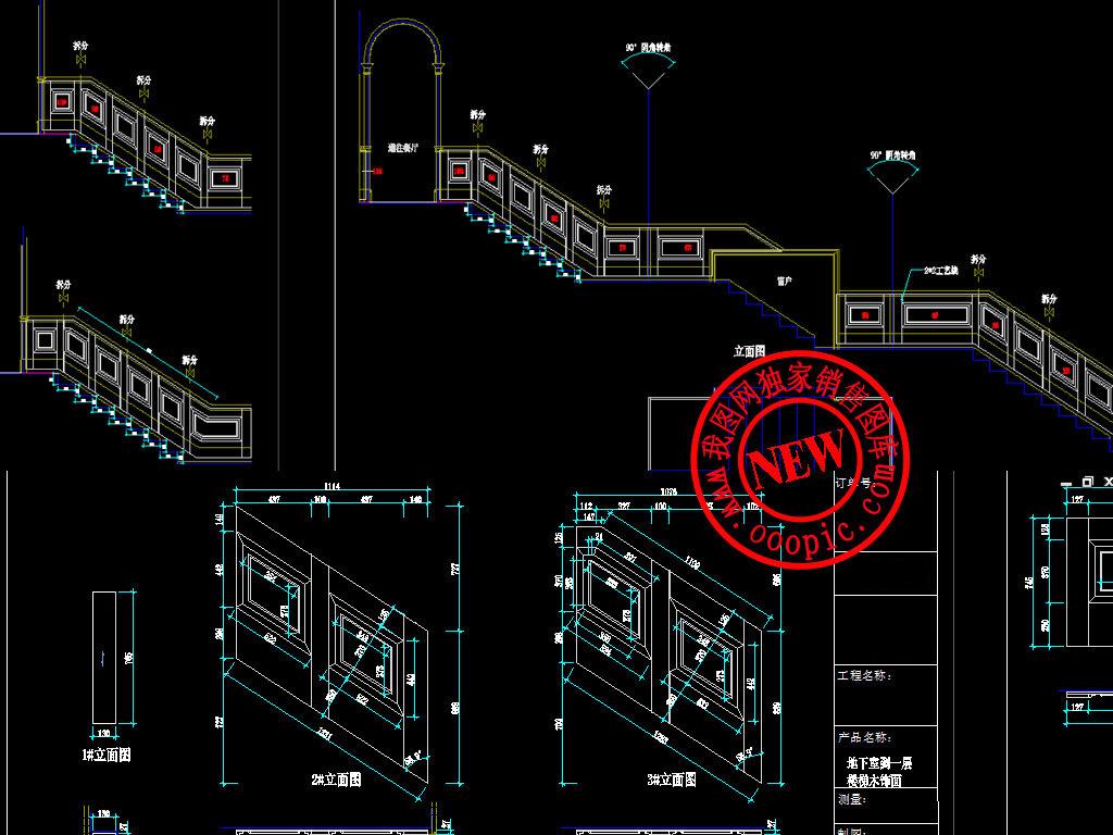 台橱柜岛台浴柜法式欧式背景墙室内设计弧形楼梯家居图库整木家居护墙
