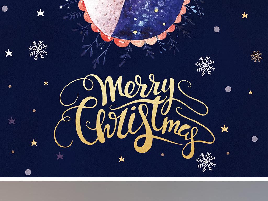 时尚手绘创意卡通圣诞节贺卡海报psd模板
