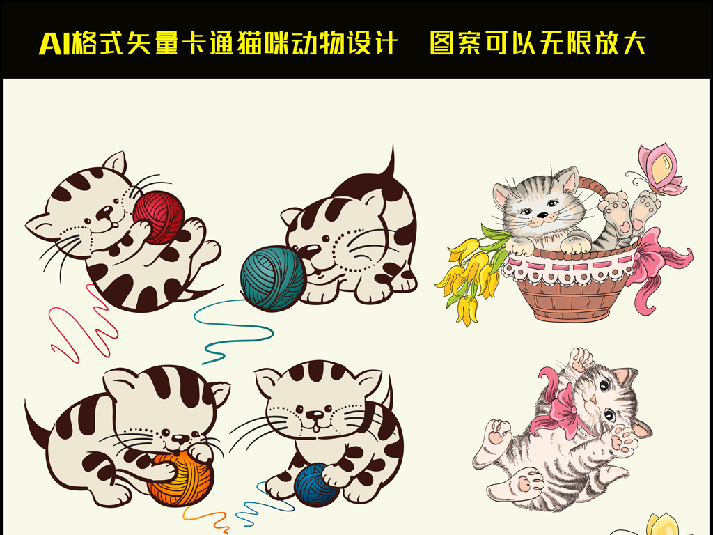 动物手机壳幼儿园儿童画手绘插画小猫咪矢量猫猫咪和狗可爱猫咪卡通
