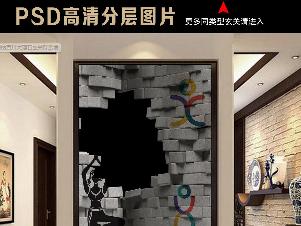 3d砖墙手绘瑜伽工装玄关