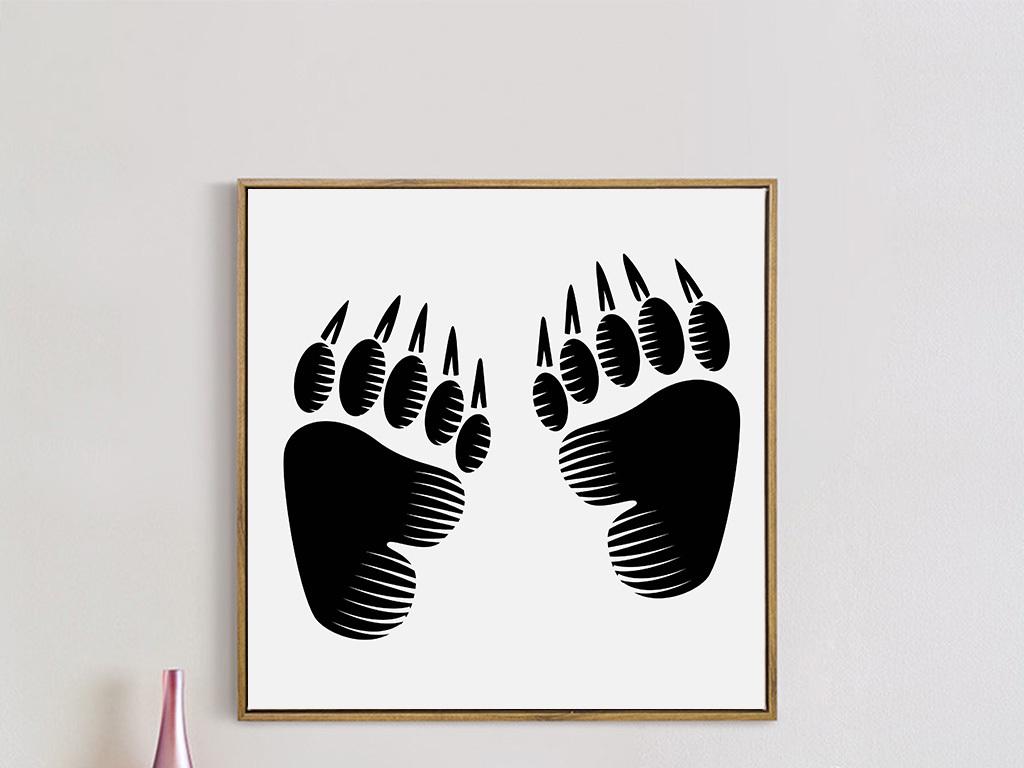 ai)现代简约熊的脚印抽象装饰画北欧简约欧式简欧图片