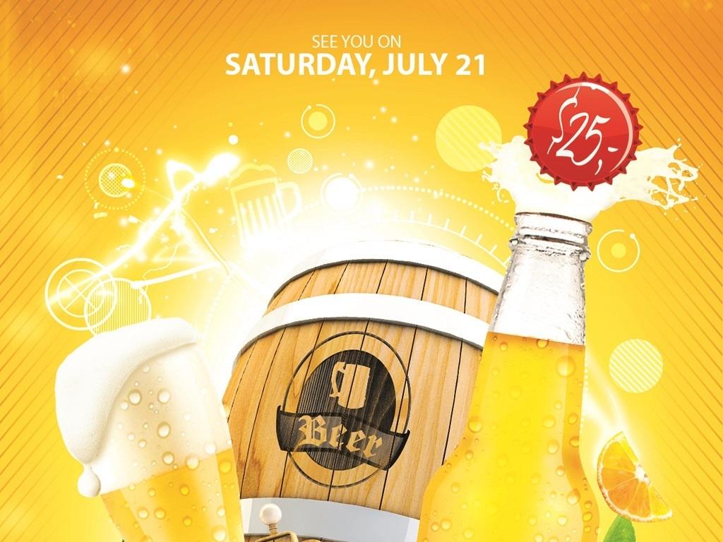 青岛啤酒节啤酒节广告啤酒节标志德国啤酒节啤酒节展架啤酒节吊旗啤酒