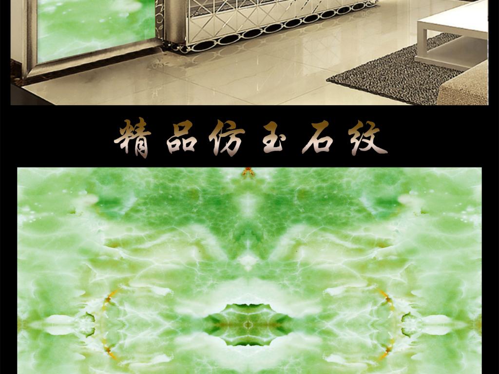 壁画墙纸客厅背景墙石材高温烧微晶石背景欧式