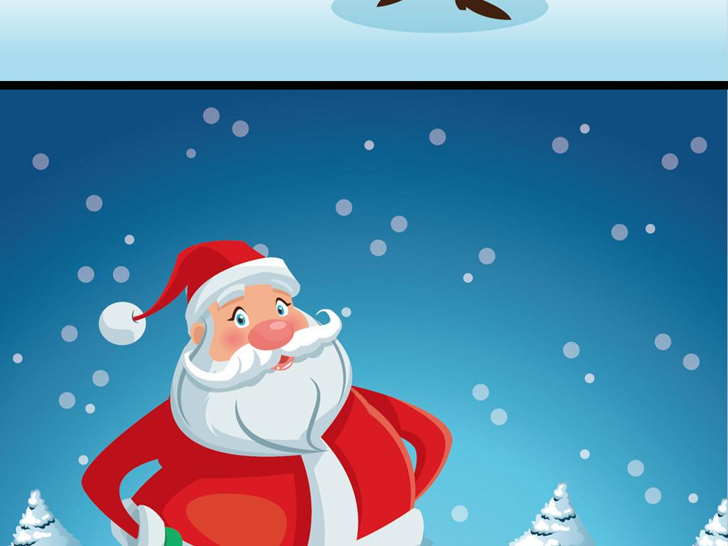 ppt冬天卡通人物素材图片展示
