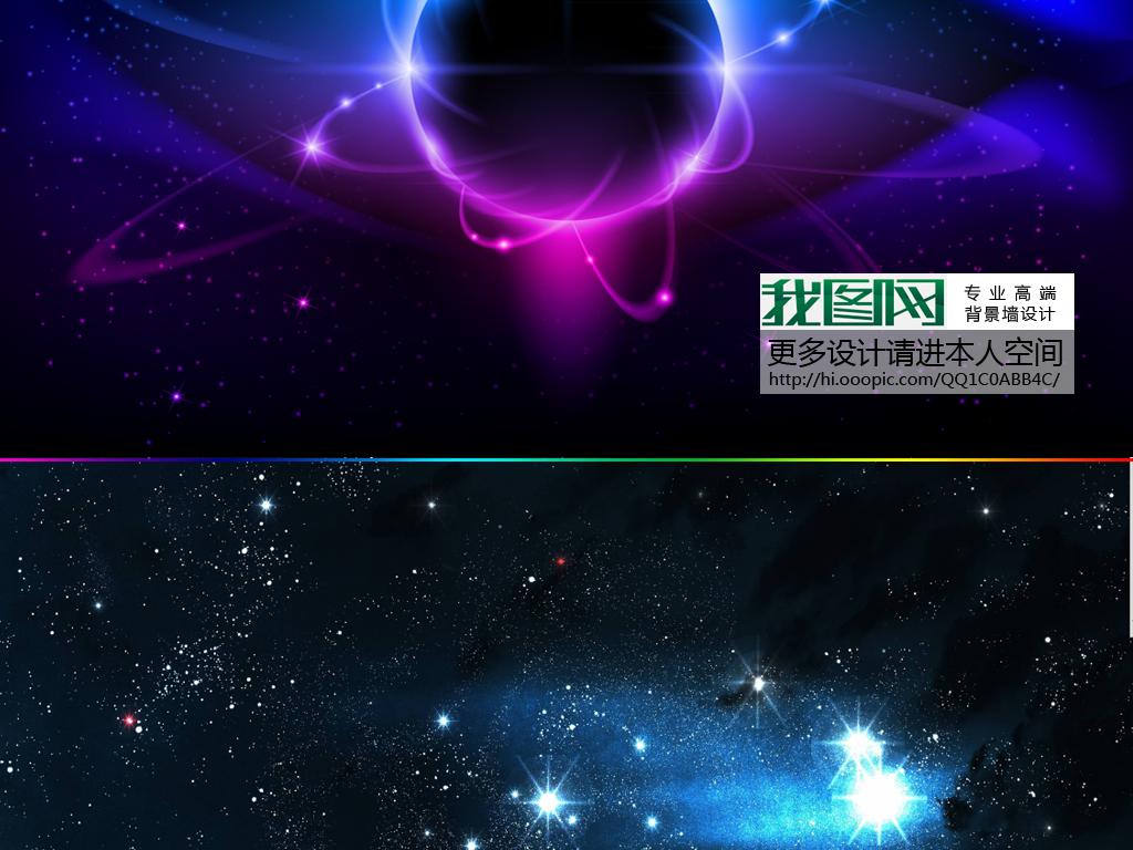 酷炫宇宙星空3d主题空间全屋背景墙图片