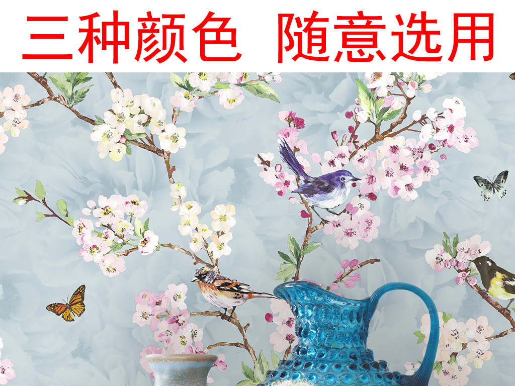 复古欧式手绘花鸟蝴蝶墙纸壁画背景墙