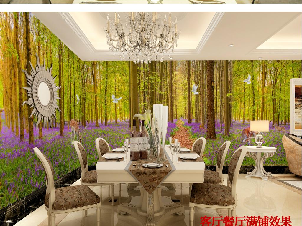 装饰画 全屋背景墙 全屋背景墙 > 客厅餐厅宾馆主题壁纸全景森林背景