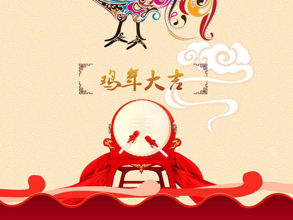 鸡年卡通挂历封面