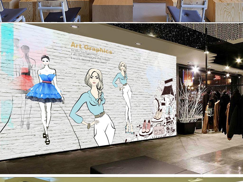 卖场 服装店背景墙