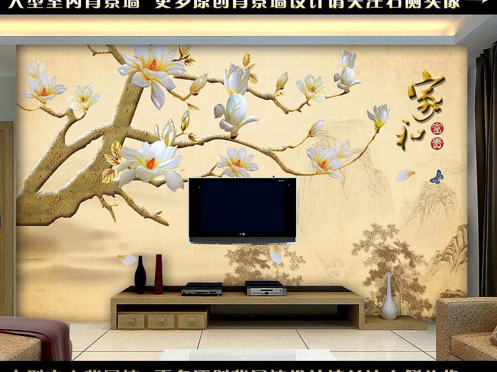 画背景墙花蕊手绘山水花鸟psd高清分层电视背景墙山水电视背景山水图