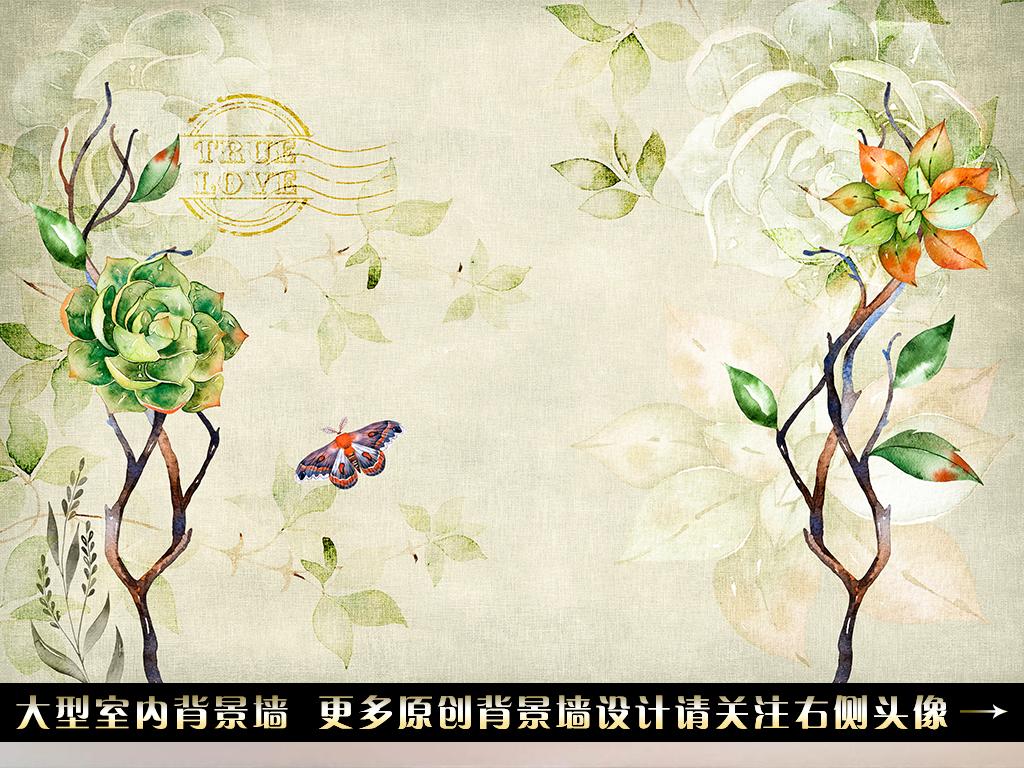复古手绘水彩画花枝背景墙