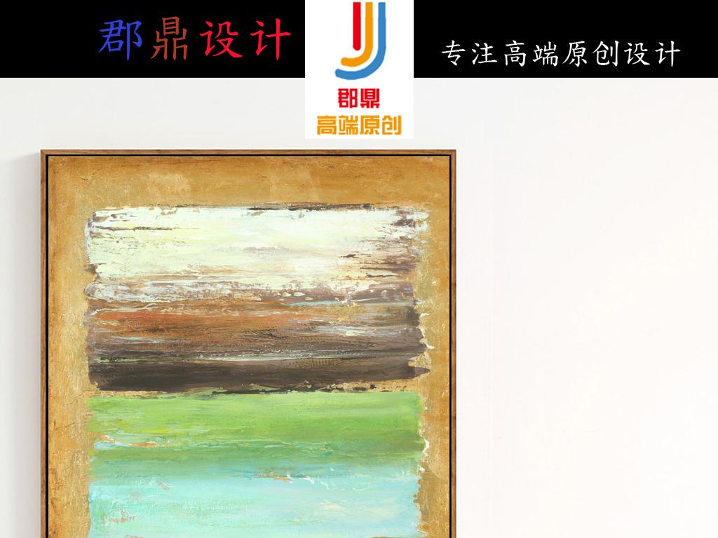 抽象图案无框画 > 手绘抽象