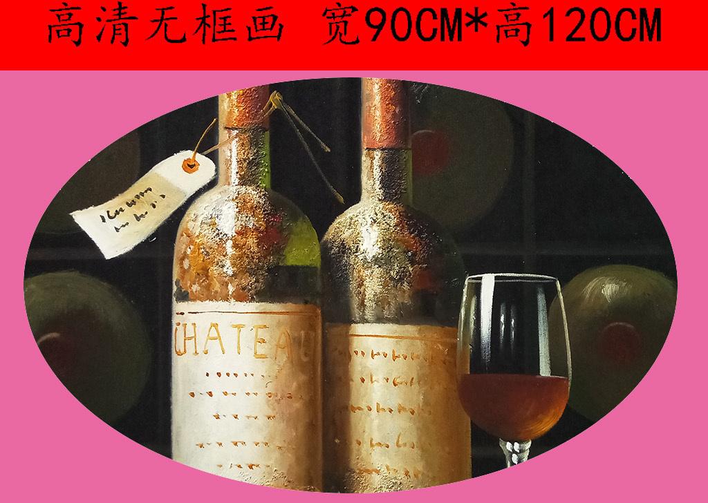 面包高清红酒广告红酒包装红酒图片红酒包装盒红酒