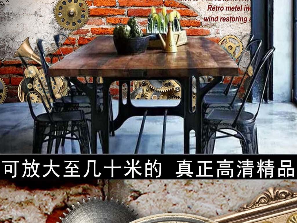 欧式复古机械传动齿轮酒吧背景墙电视背景墙图片玻璃