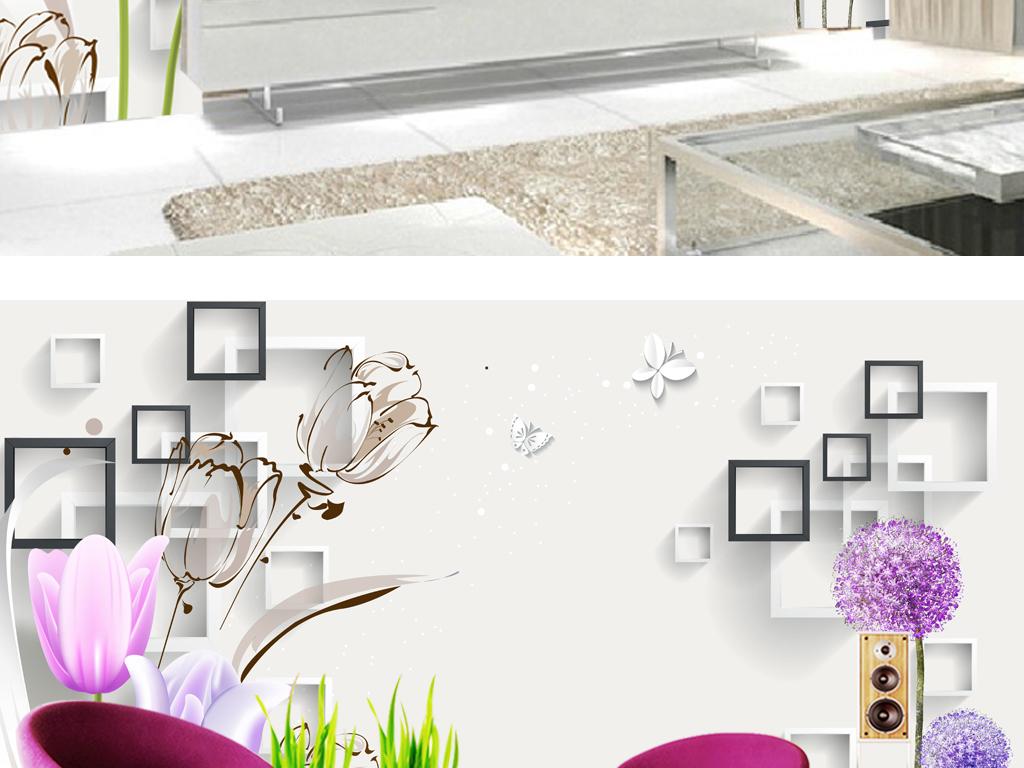 郁金香3d立体方框电视背景墙
