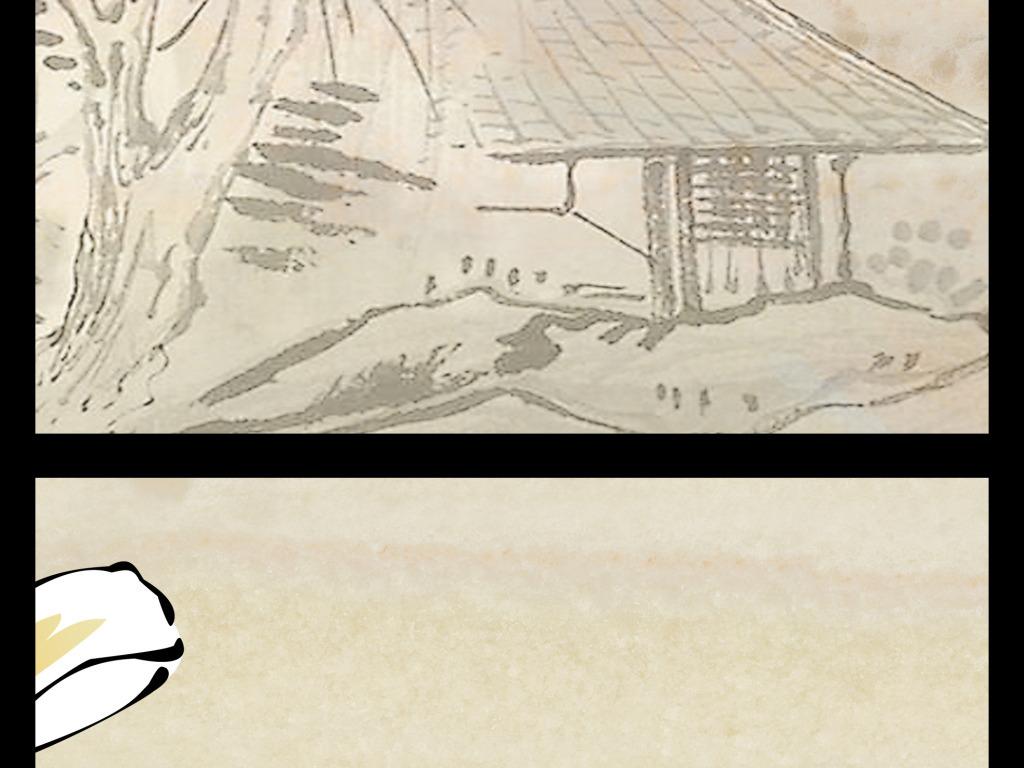 雅室兰香水墨玉兰花石纹底纹背景墙壁画