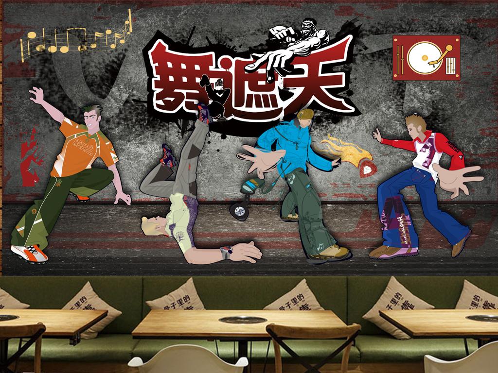 酒吧墙绘图片素材