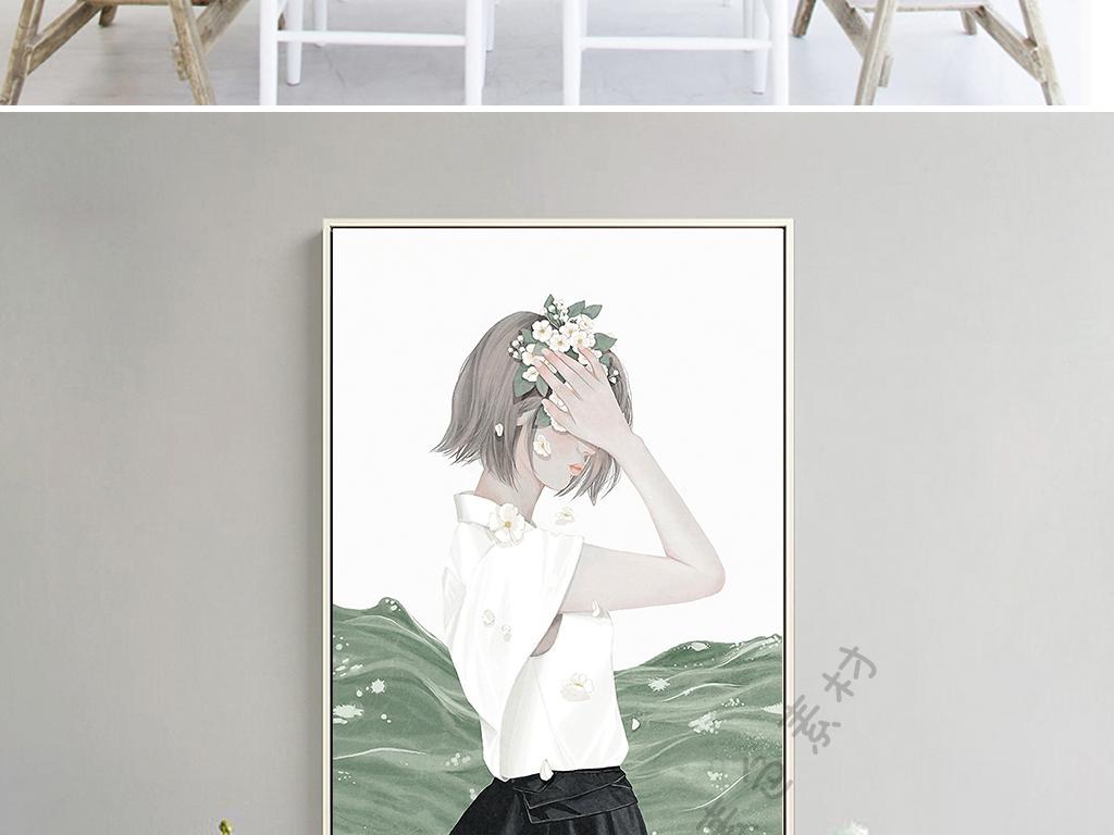 装饰画 其他装饰画 人物装饰画 > 北欧简约手绘水彩画小清新女孩仙人