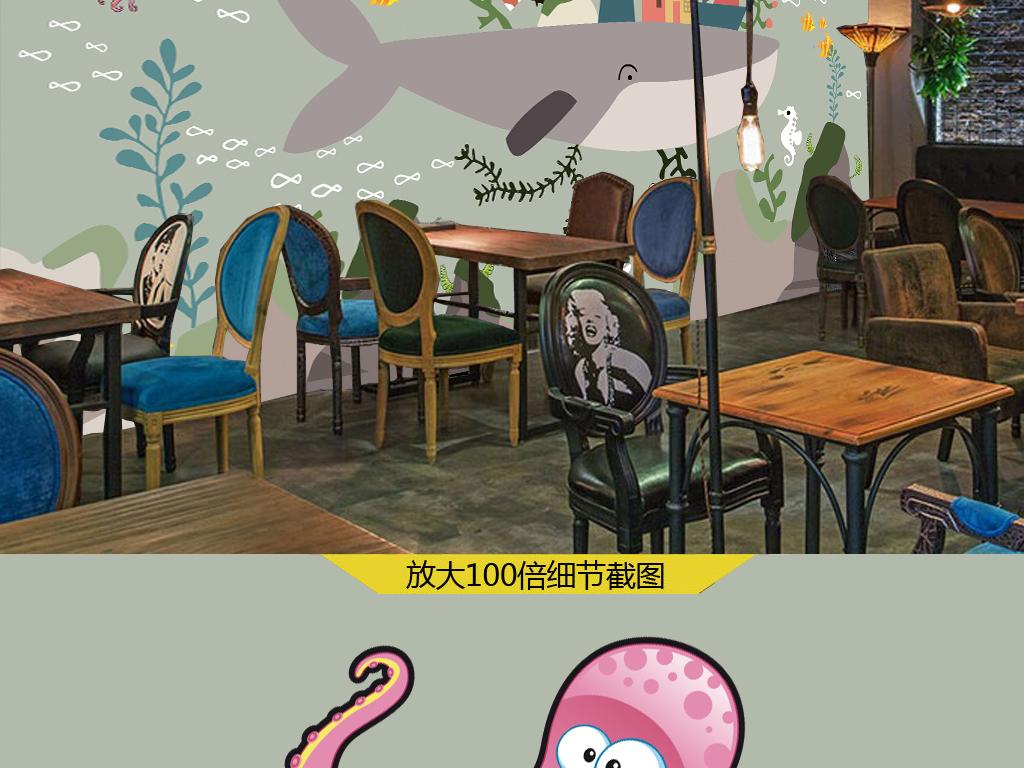 壁纸儿童房幼儿园卡通背景卡通动物卡通笑脸卡通海底