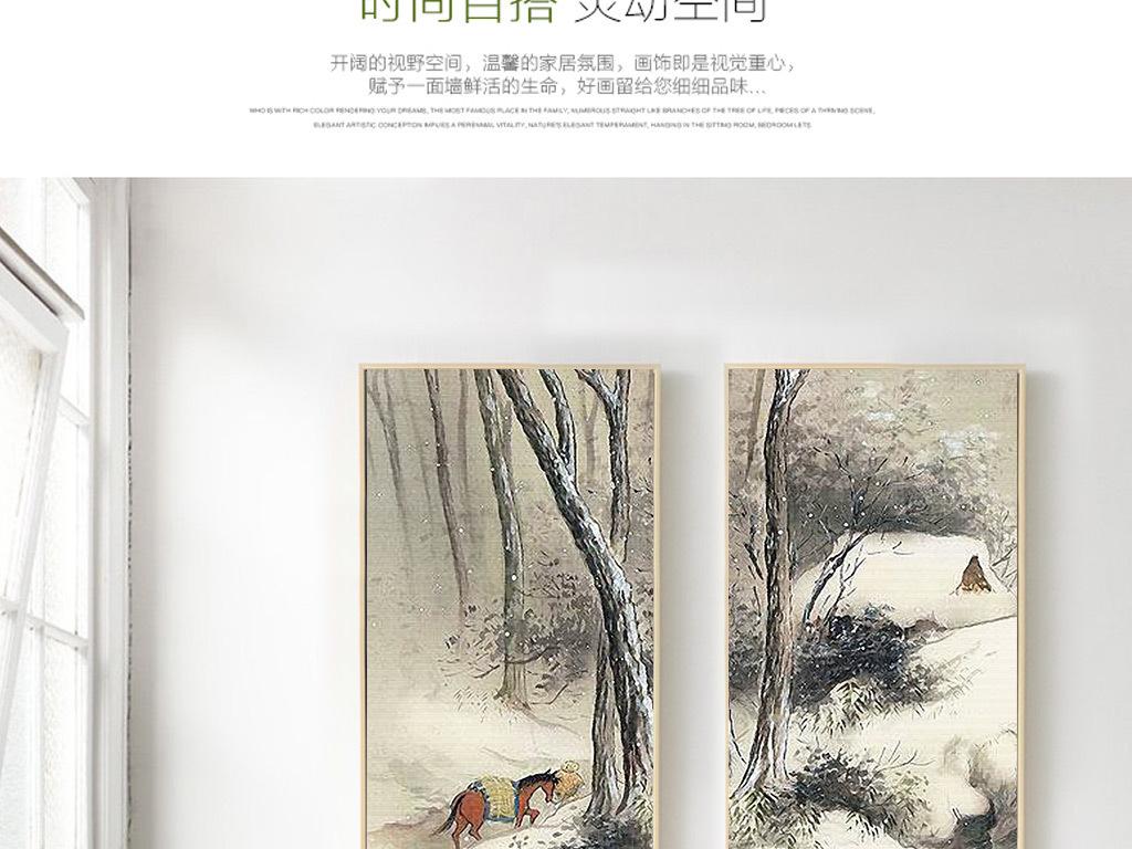手绘马克笔冬景