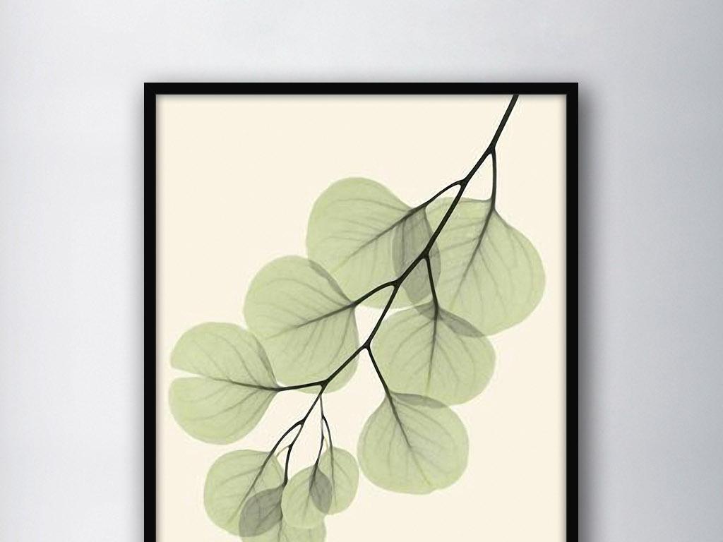树叶北欧简约                                  小清新手绘