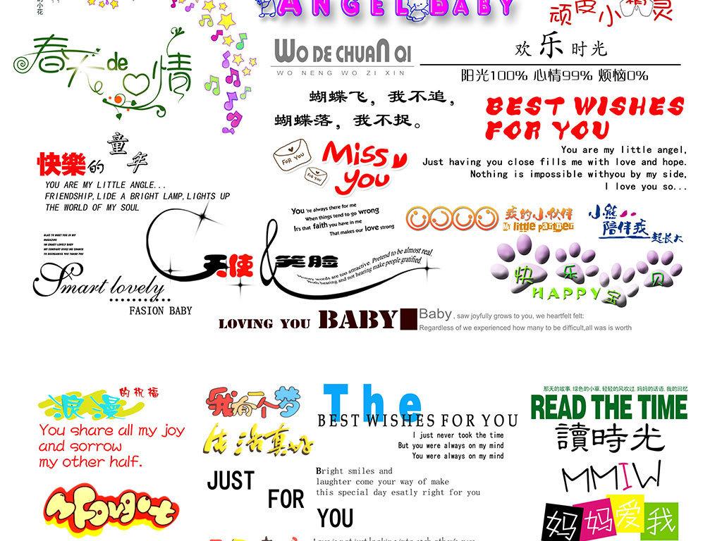 文字设计小报排版卡通人物卡通背景卡通动物卡通笑脸卡通小猴子卡通