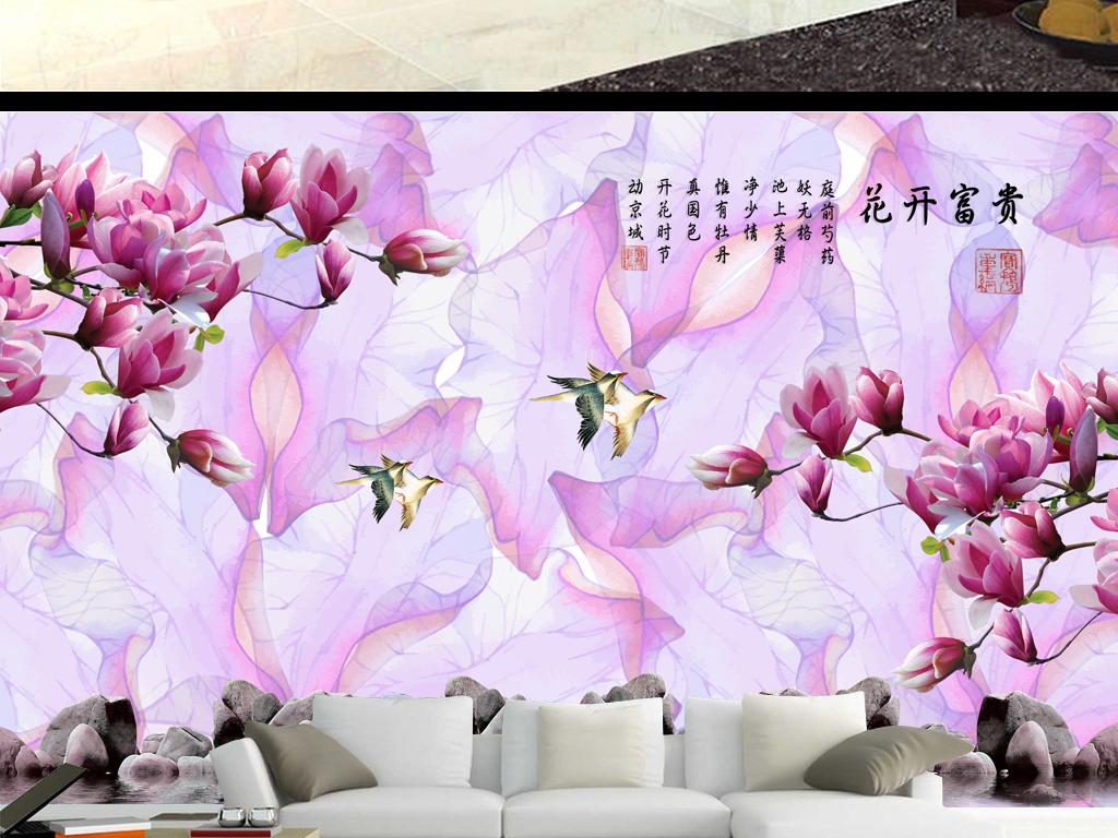 兰花浪漫花卉背景墙