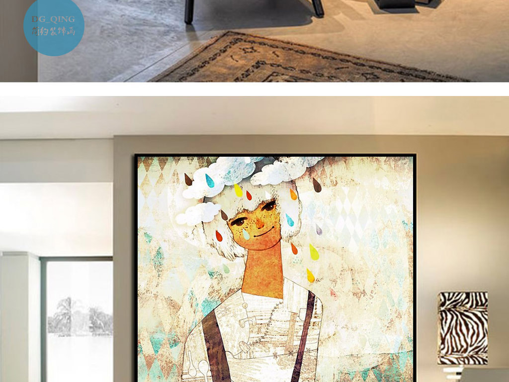 水彩画无框画挂画画芯图片艺术客厅装饰画欧式装饰画
