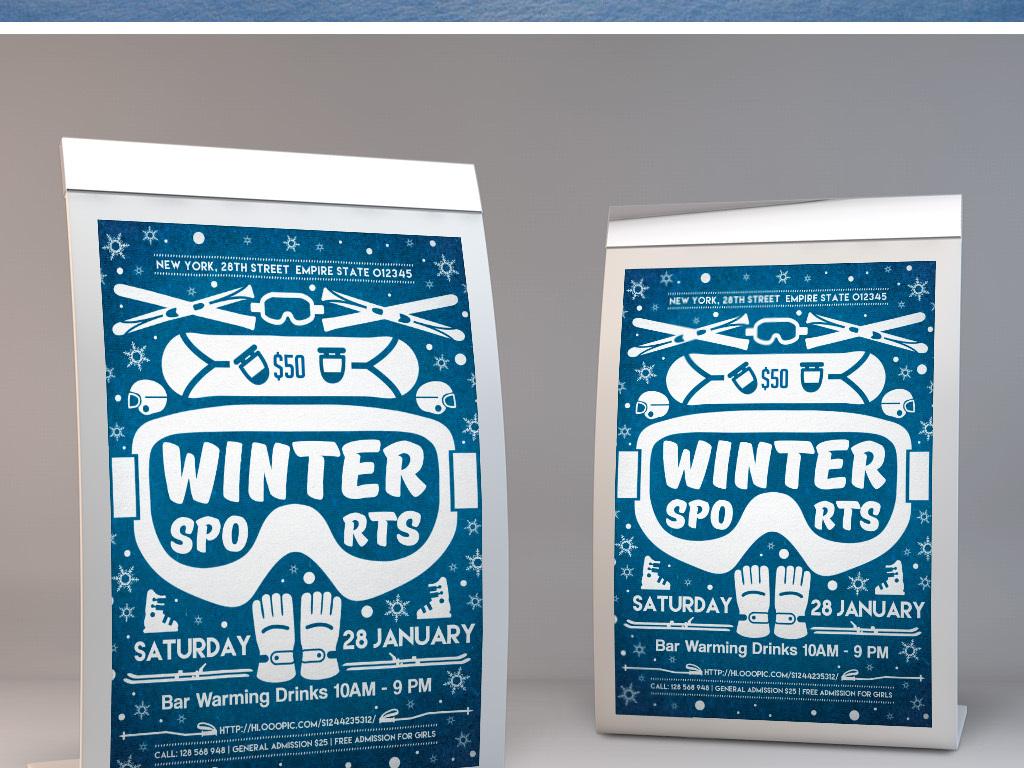 手绘文艺活力冬季户外运动俱乐部宣传海报