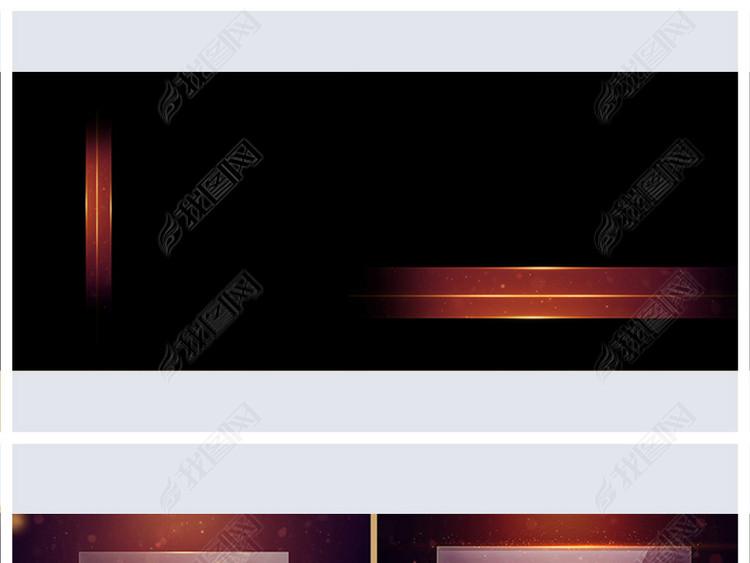 晚会节目人名字幕条模板视频素材
