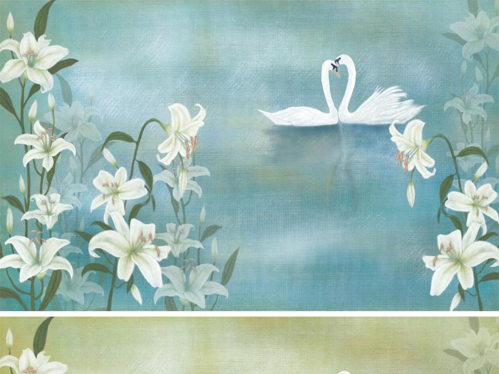 手绘现代唯美百合天鹅背景墙装饰画
