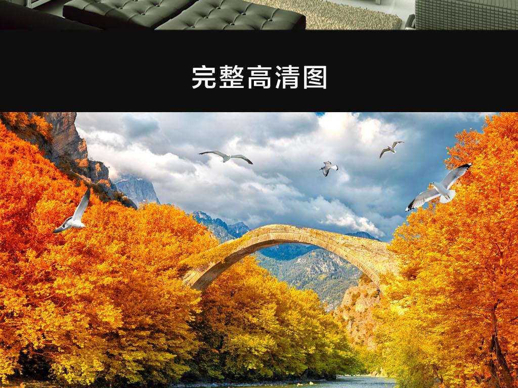 唯美秋天枫树风景背景墙