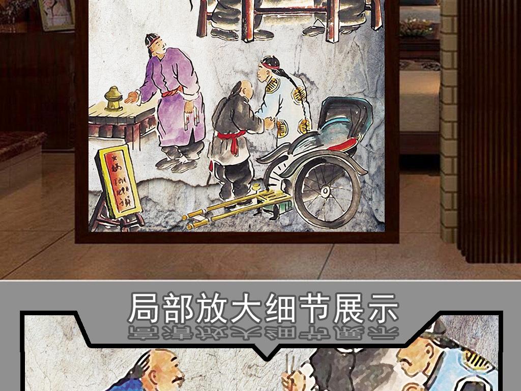 墙壁画手绘老火锅店涮羊肉羊肉老北京火锅广告火锅x展架火锅店火锅
