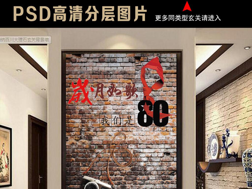 复古背景墙工装背景墙餐厅背景墙壁纸壁布