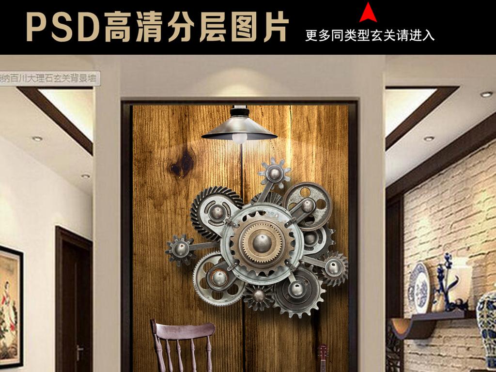 3d木板木纹轴承椅子工装玄关