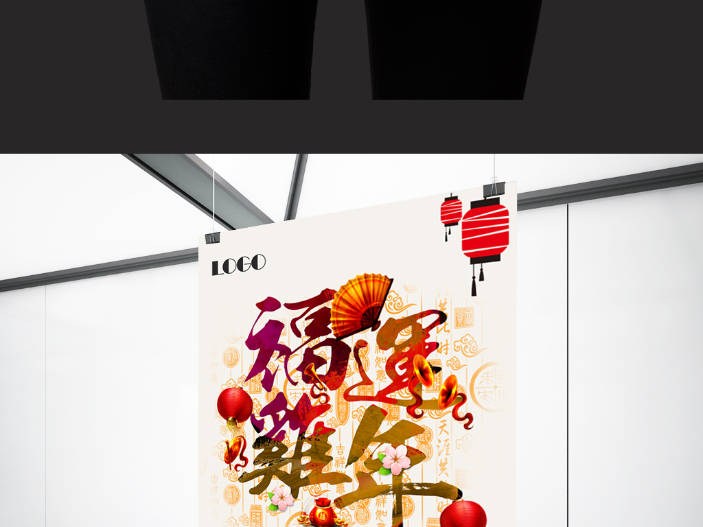 中国手绘鸡