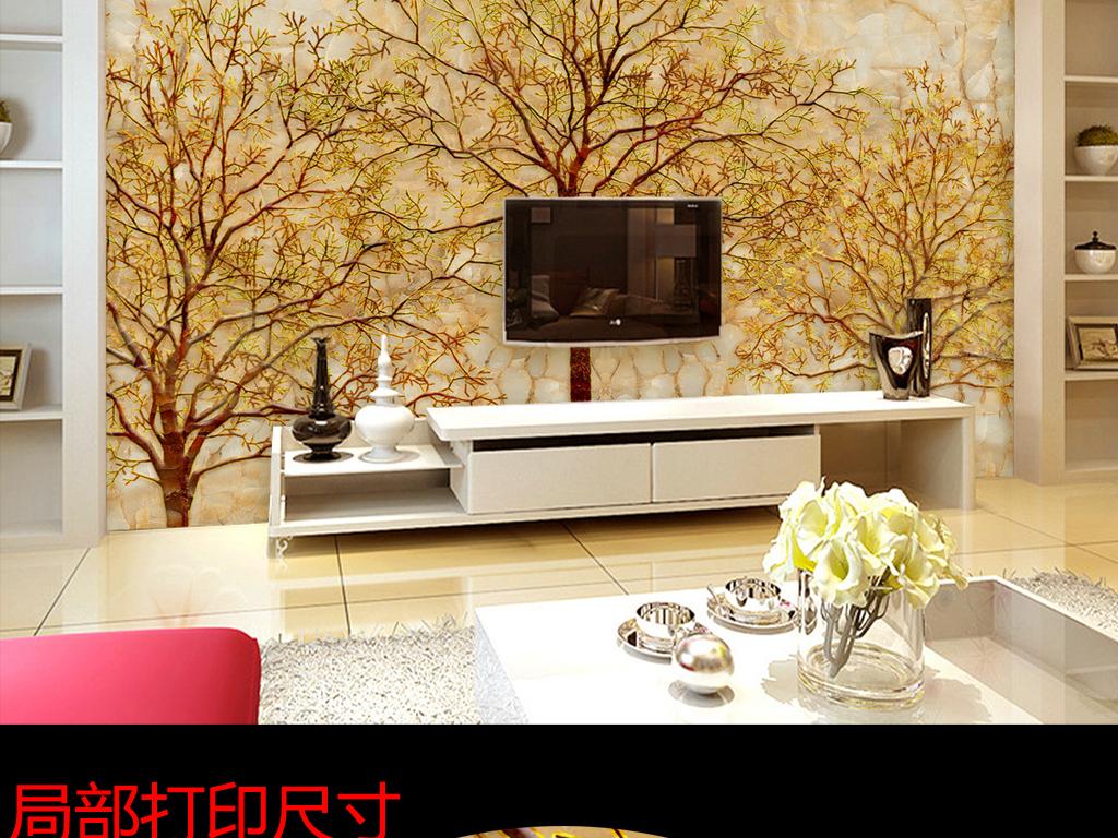 我图网提供精品流行抽象树大理石纹背景墙