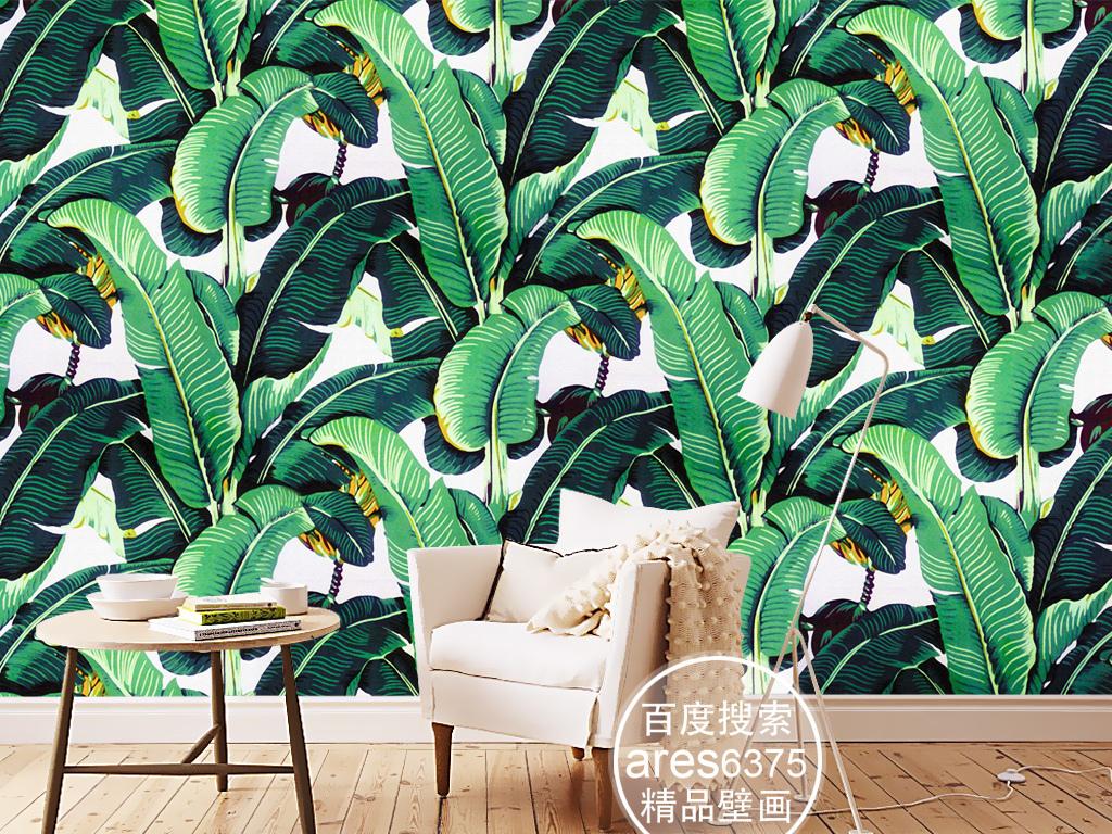 欧式复古手绘雨林植物芭蕉叶田园壁画背景墙