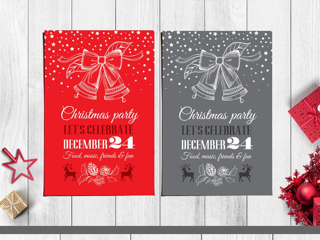 圣诞节手绘贺卡传单海报酒水单菜单设计