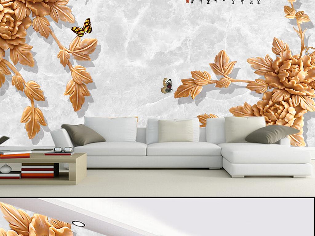 背景墙|装饰画 电视背景墙 木雕电视背景墙 > 新中式木雕花开富贵3d